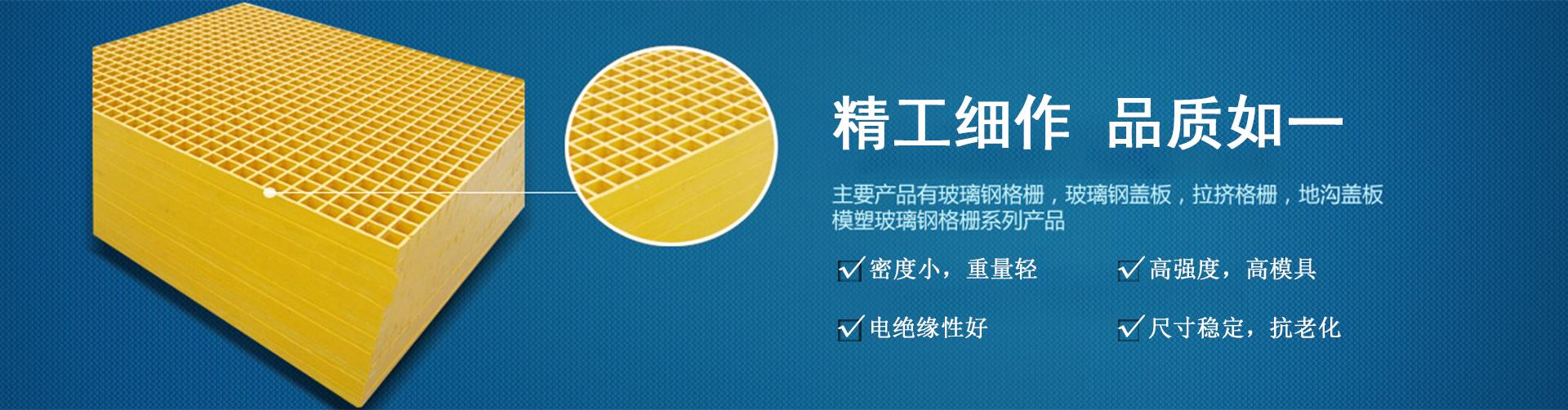 化工格栅盖板,化工平台格子板,污水池盖板