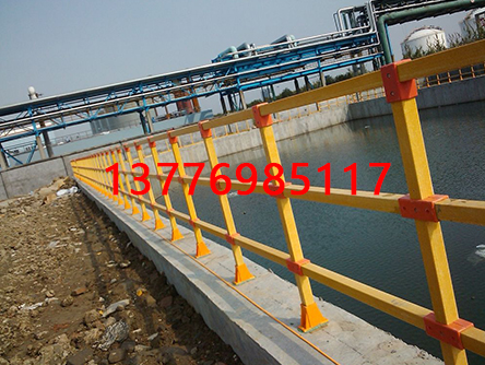 杭州玻璃钢护栏